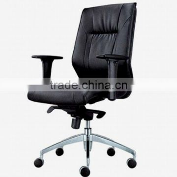 Modern office executive seating 6005B