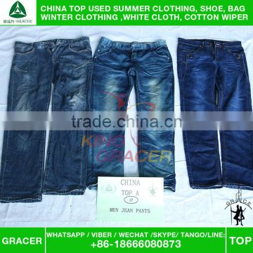 43a69b29 wholesale used men jean pants used clothing original second hand clothes  cream uk style of Used Summer Clothing from China Suppliers - 144582400