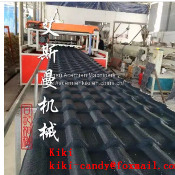 ASA composite roofing tile machine/equipment