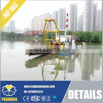 150m3/h sand output capacity suction cutter dredger