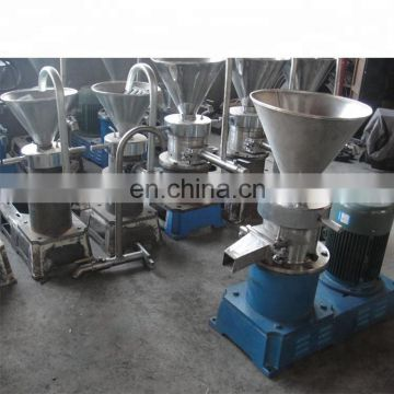 ss304 sesame butter colloid mill Price grinding colloid mill for peanut butter from manufacture