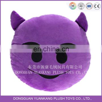 ISO9001 audited factory custom plush whatsapp emoji pillow
