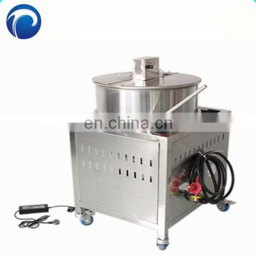 0086-13676938131 High capacity Stainless steel industrial popcorn making machine