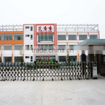 Hebei Xiaoxixi Food Science And Technology Co., Ltd.