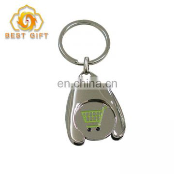 Custom Creative Metal Trolley Coin Keychains With Shopping Logo