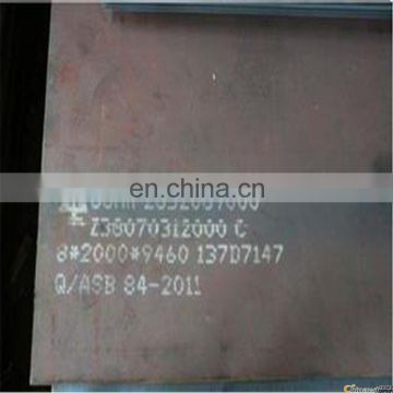 10mowvnb corrosion resistant steel plate