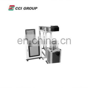 China CO2 acrylic 20W 30W 50W laser marking machine  price