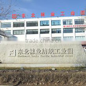 Jilin Province Northeast Socks Industry Park Hosiery Knitting Co., Ltd.