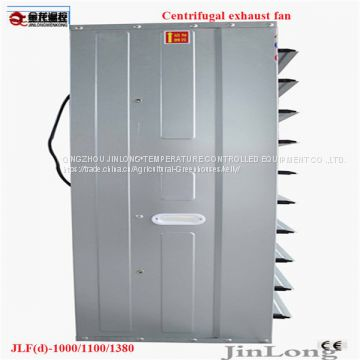 wall  mounted     ventilation fan for  poultry