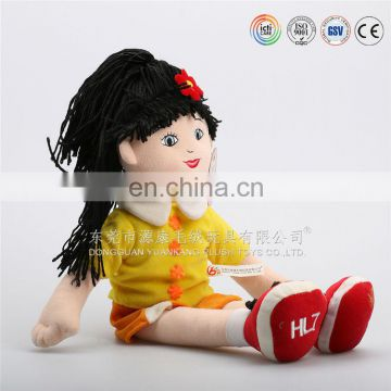 factory supply cute plush male doll baby