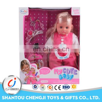 Hot selling cute 14inch cheap small plastic baby dolls