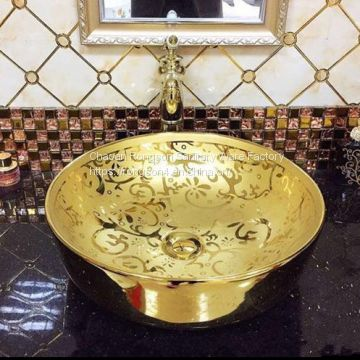 Easy installat bathroom round golden color wash hand basin