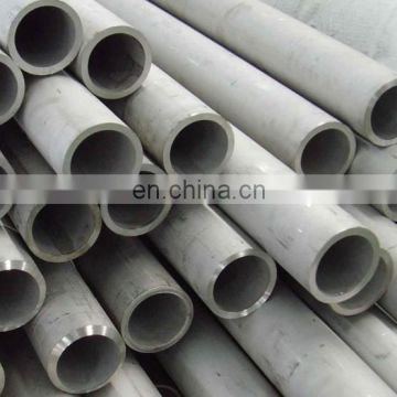 304 small diameter stainless steel capillary pipes