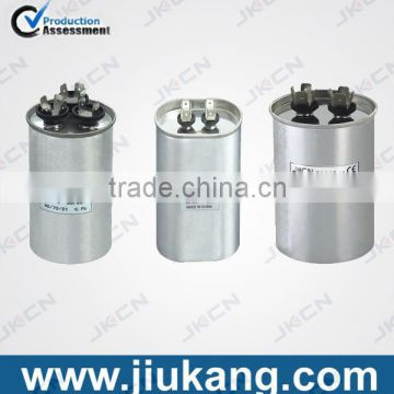 12uf 250v motor capacitor made of Aluminum material supply from China