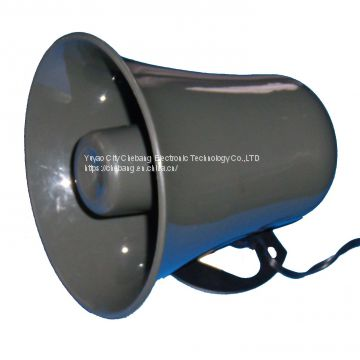 hot sale10W~20W indoor speaker HS-503,WITH CE ROHS