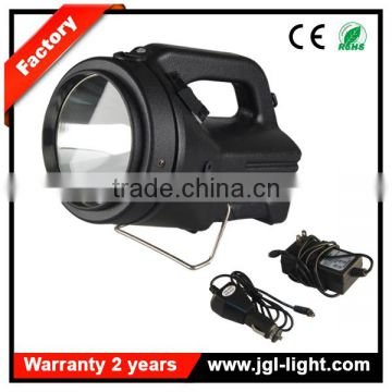 China manufacturer rechargable powerful searchlight 35W HID three type of bulbs HID HAL LED marine searchlight