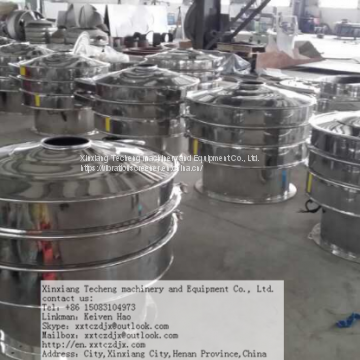 Auto feed Filter Vibrating Sieve Machine
