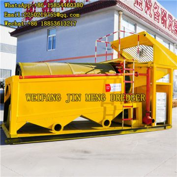 Tough Structure High Efficiency  60 Tons Gold Mining Machinery