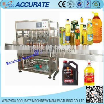 GC series Automatic edible Oil Filling Machine Wenzhou