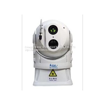 CCTV camera for ship H.265 200Megapixel 1080P HD Optical Zoom PTZ camera Outdoor Wireles