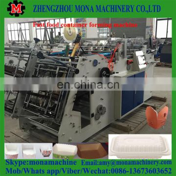 008613673603652 Best quality Disposable Food Box Making Machine for sale