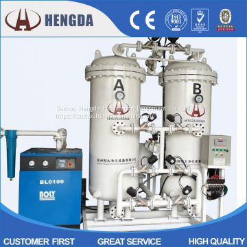 PSA Oxygen Generator for medical and industrial use
