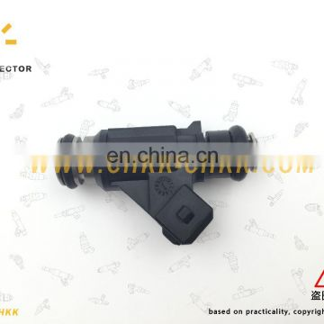 Fuel Injector Nozzle 25345994