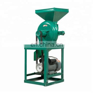Low price disk mill with good quality for sell 0086-13676938131