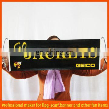 Soccer hand held scrolling banner