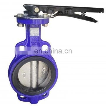 China top 10 inch wafer type electric actuator butterfly valve