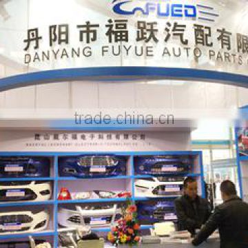 Danyang Fuyue Auto Parts Co., Ltd.