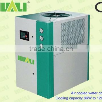HUALI High quality Mini Water Chiller & heat pump Heater