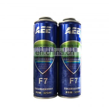Hot sale tinplate aerosol can with spray aerosol can diameter 52mmn tin can