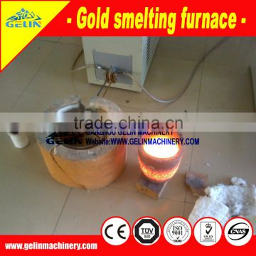 Mini small gold smelting machine