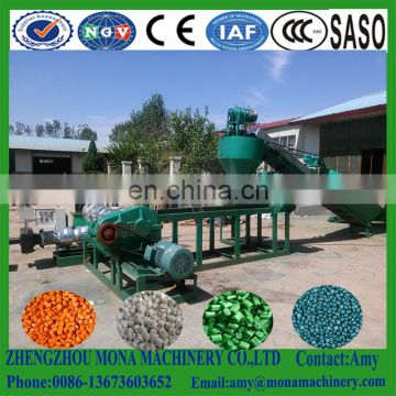 Professional waste plastic pellet production line/plastic pellet making machine/plastic pellet machine extruder recycling line
