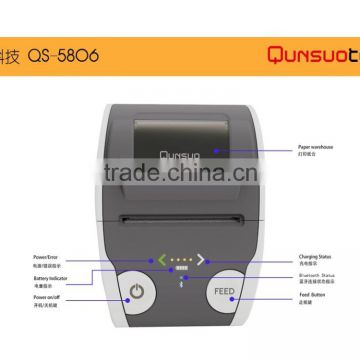 QS5806 high speed spanish printing android ticket printer