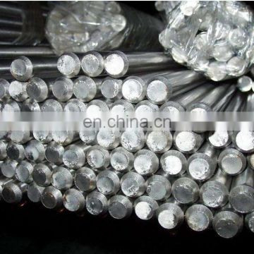 Fabricated seamless stainless steel cone shape bar