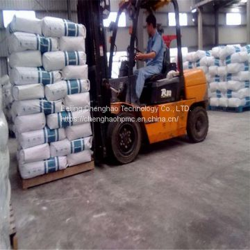 Low Viscosity HPMC Hydroxy Propyl Methyl Cellulose