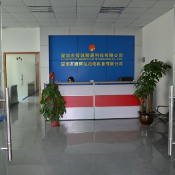 shenzhen wisdomshow technology co.,ltd