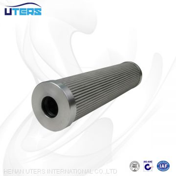 High Quality UTERS replace PARKER filter element FC7006QE10BK factory direct
