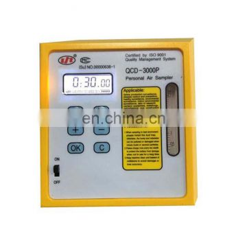 QCD-3000P Programmable Multi-function Personal Air Sampler