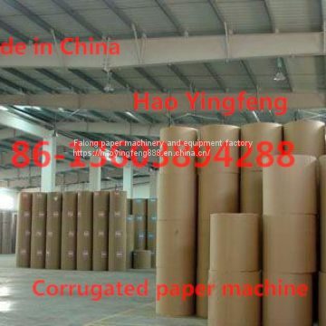 Model 2100 corrugated paper machine