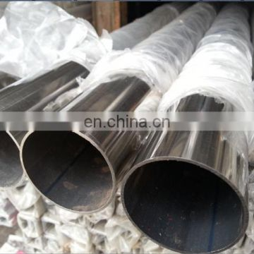304 mirror polished stainless steel tube