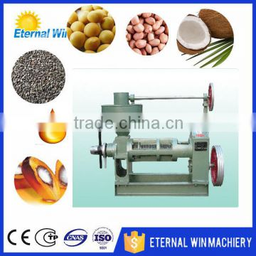 Factory price vegetable oil press price