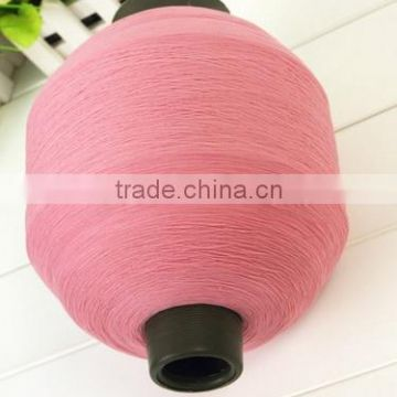 High Grade SIM Nylon DTY Yarn For Weaving
