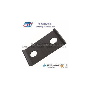 Railway Pad For Track Good Quality, Railroad Railway Pad For Track , Railway Fastening Service Railway Pad For Track