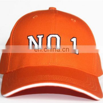 Unisex High Quality Adjustable Baseball Cap