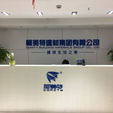 Comity Building Materials Group Co.,Ltd