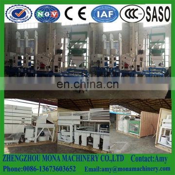 Full rice milling line/best quality and high efficiency rice mill machinery price/rice milling and polishing machine