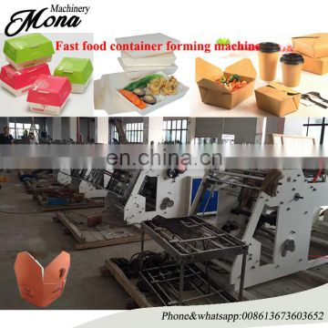 Excellent performance disposable lunch box making machine for sale